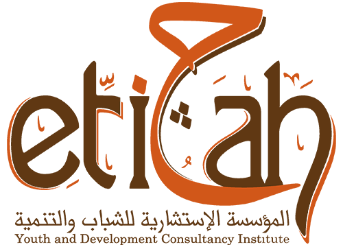 logo of our client: Etijah